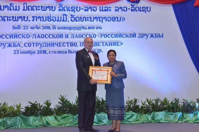 Награждение Высшей наградой — Орденом Труда первой степени заместителя Председателя Общества Российско-Лаосской Дружбы