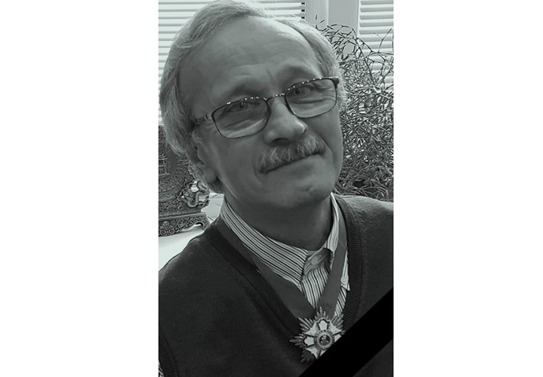 Соболезнование по поводу кончины Александра Самуиловича Линецкого, Члена Правления Общества Российско-Лаосской Дружбы